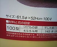 100530_3
