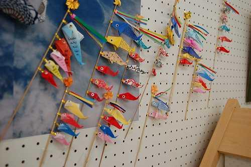 クリスマス 折り紙 折り紙 こいのぼり : mizube.mitelog.jp